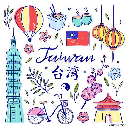Taiwan hand drawn illustration clipart. Vector China travel.