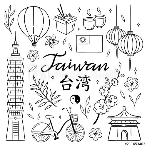 Taiwan hand drawn outline illustrations. Vector China travel.