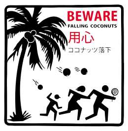 Death by coconut.