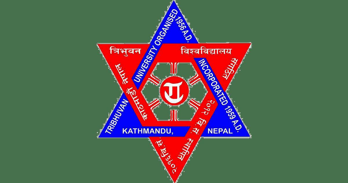 Tribhuvan University Exam Exchange the Answer Sheet Sajilo.