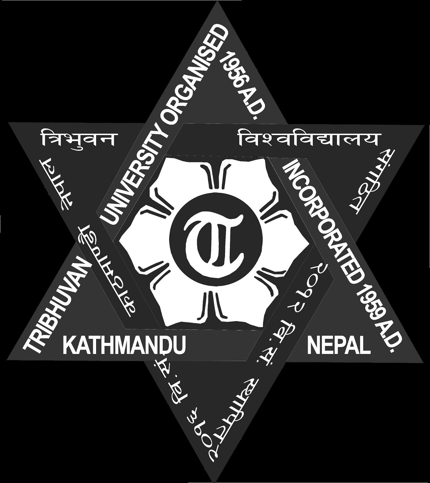 Tribhuvan University C.