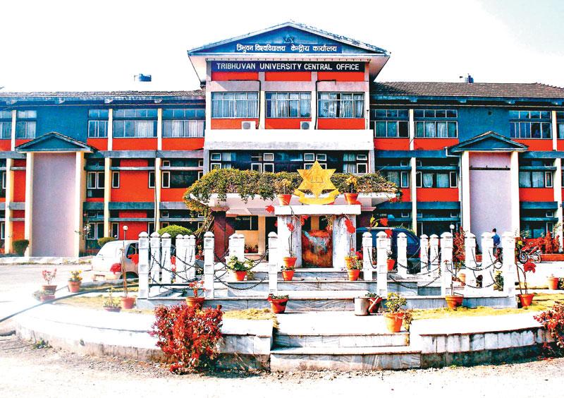 Tribhuvan University (TU).