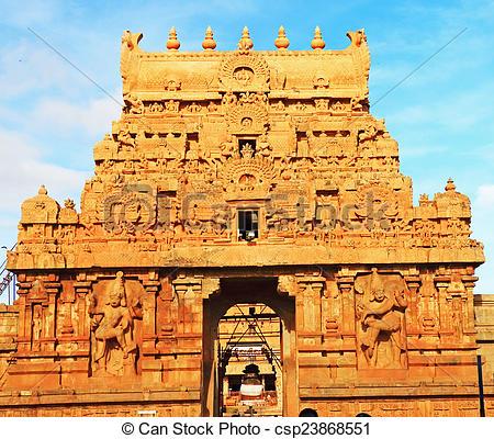 Stock Images of Sri Ranganathaswamy Temple or Thiruvarangam Tamil.