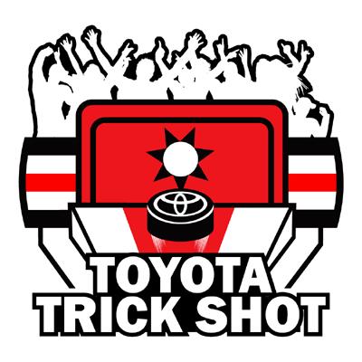 Toyota Trick Shot.