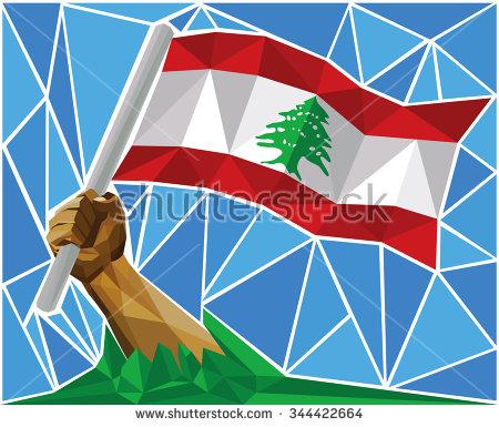 Tripoli Lebanon Stock Vectors & Vector Clip Art.