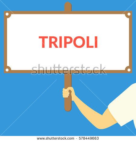 Tripoli Stock Photos, Royalty.