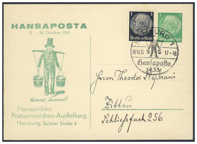 Germany, German Empire, Deutsches Reich 1935, 5 Pfg..
