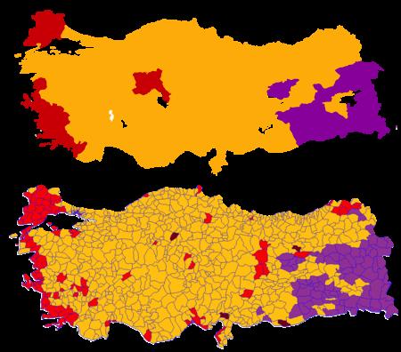 2018 Turkish parliamentary election.