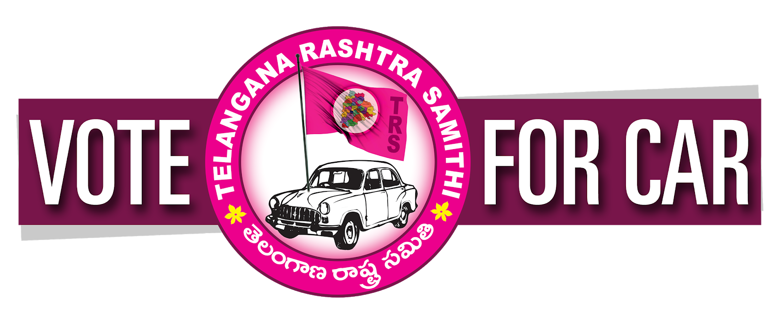 trs party vote for car transparent hd png logo free.