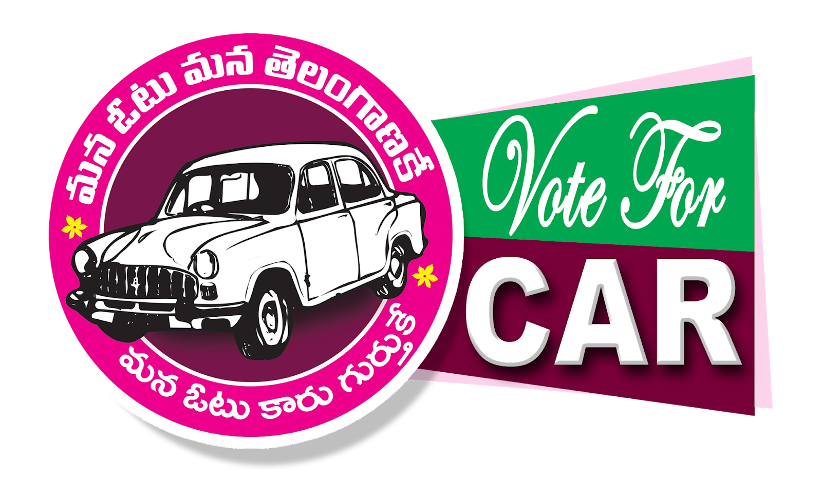 vote for car HD design png logo free downloads.