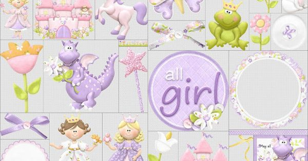 Dreams Come True Clipart for Sweet 16..