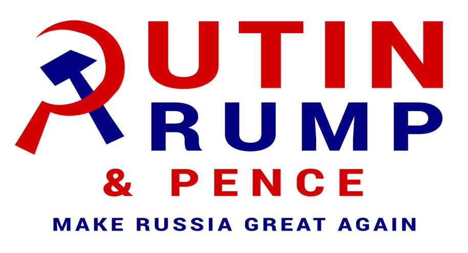 Trump\'s new logo.