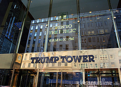 Trump Tower In Chicago Stock Photo.