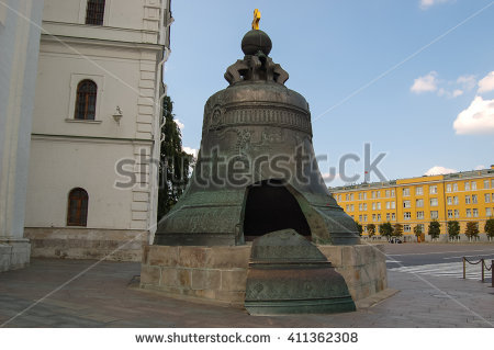 "tsar Bell"" Stock Photos, Royalty."