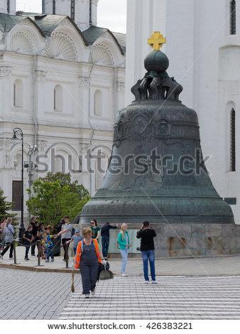 """tsar Bell"""" Stock Photos, Royalty."""