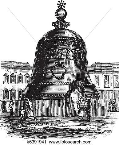 Clipart of Tsar Bell or Tsarsky Kolokol or Tsar Kolokol III or.