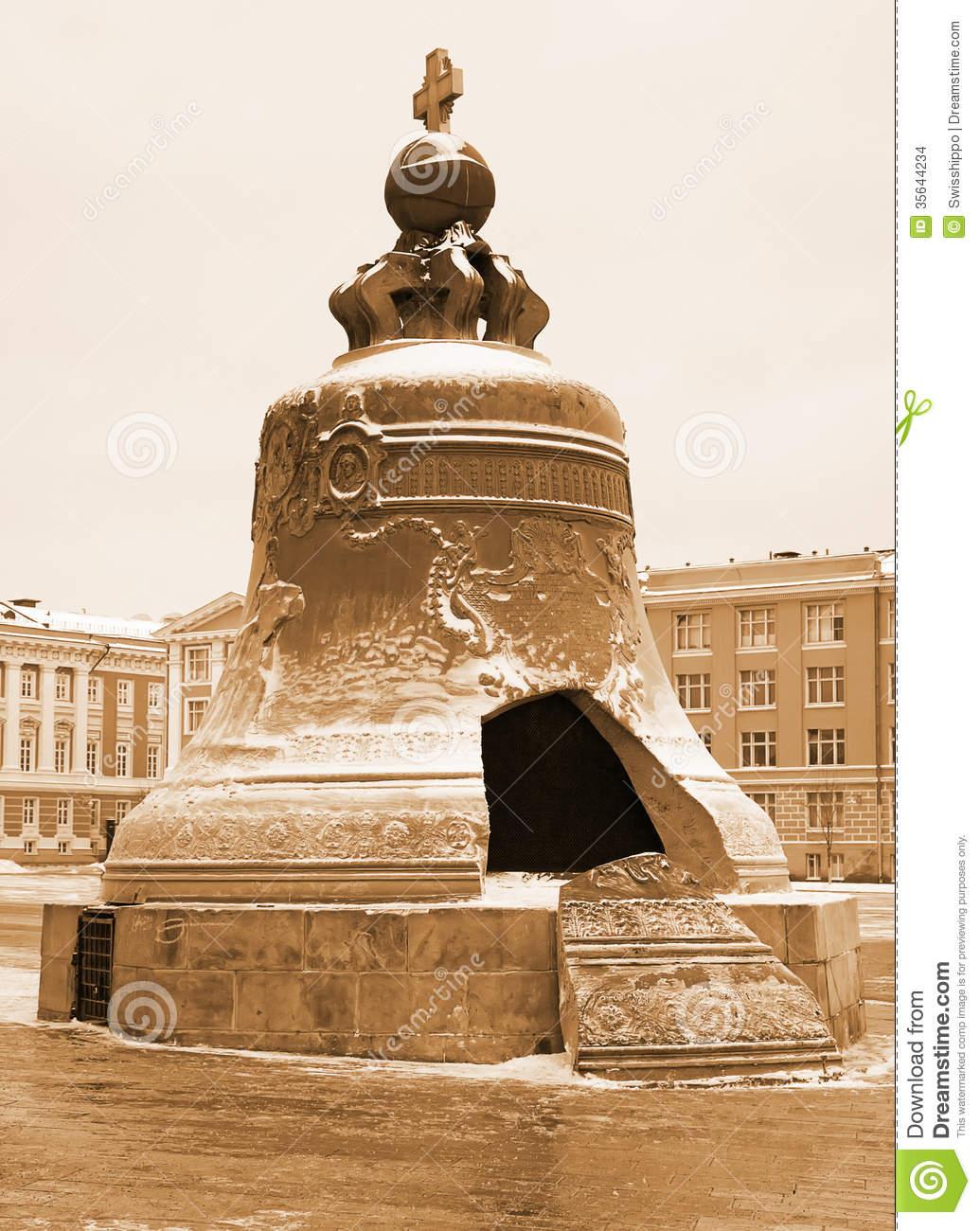 Tsar Bell Stock Images.