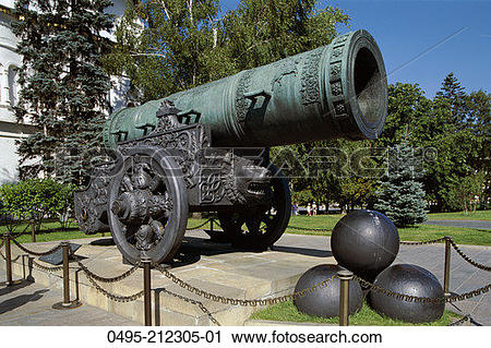Stock Photography of Russia, Moscow, Kremlin, The Tsar Cannon 0495.