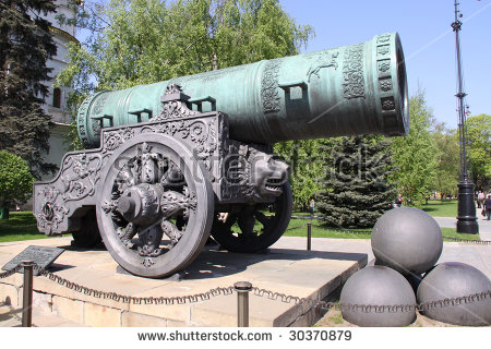 Tsar Cannon Stock Photos, Royalty.