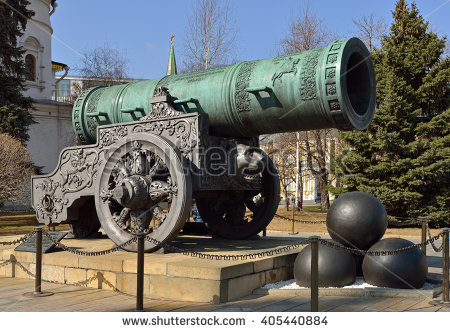 Tsar Cannon Largest Bombard By Caliber Stock Photo 77706475.