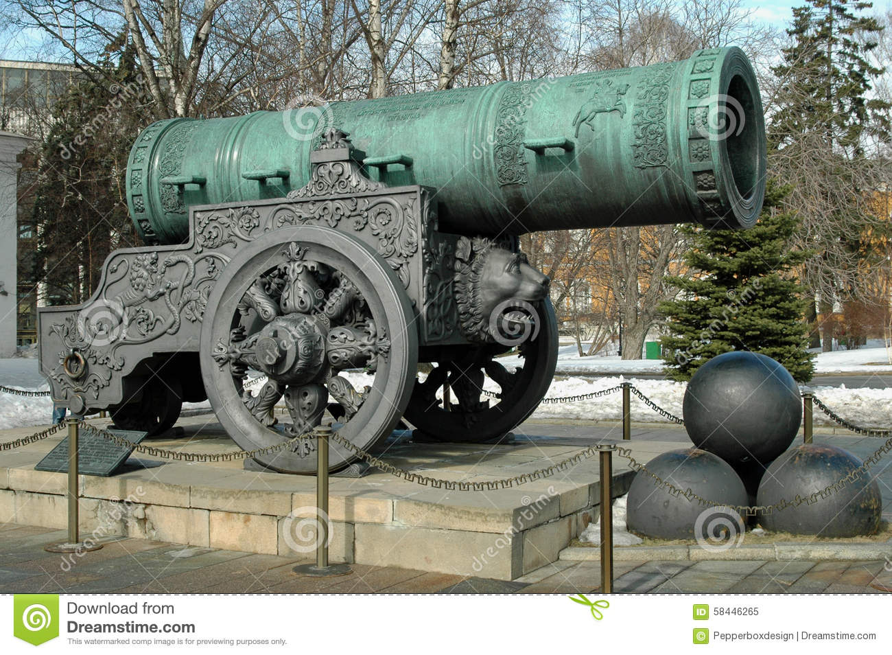 The Tsar Cannon, Kremlin, Moscow, Russia Stock Photo.