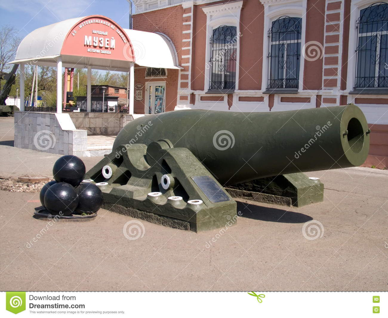 Tsar Cannon In Perm Region Editorial Photo.