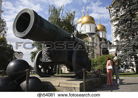Stock Photography of Russia, Moscow, The Kremlin, Emperor Cannon.