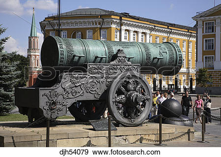 Stock Photograph of Russia, Moscow, The Kremlin, Emperor Cannon.