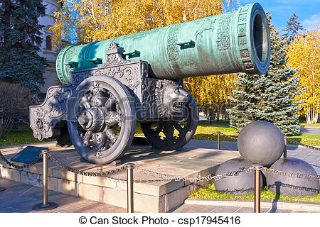 Stock Photography of Huge Russian Cannon.