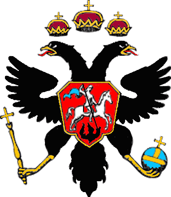 The state symbolics of the Tsardom of Russia. Flags. Emblems.
