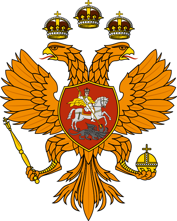 File:Imperial Coat of arms of Russia (17th century).svg.