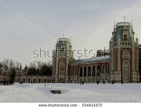 February Moscow Russia Stock Photos, Royalty.