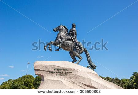 Bronze Pedestal Stock Photos, Images, & Pictures.