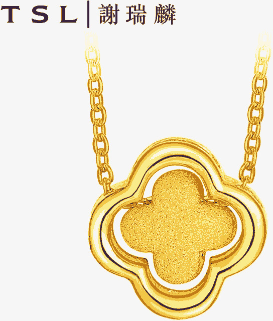 Clover Necklace Tsl, Jewellery, Clover, Vector PNG and.