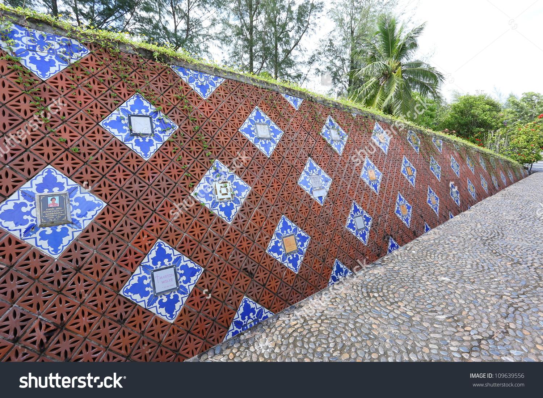 Tsunami Memorial Park At Ban Nam Khem In Thailand Stock Photo.