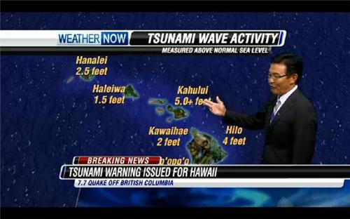 Tsunami Warning Hawaii.