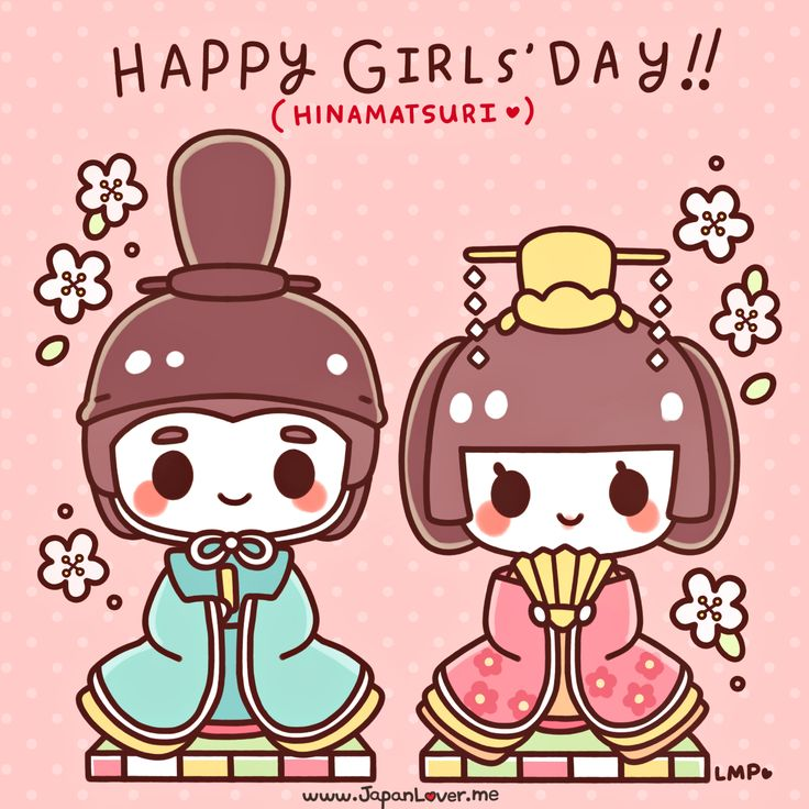 1000+ ideas about Girls Day Japan on Pinterest.