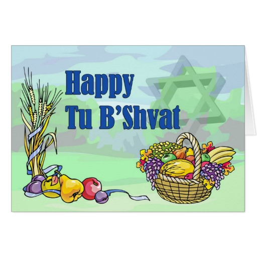 16 Shevat Greeting Pictures And Images.