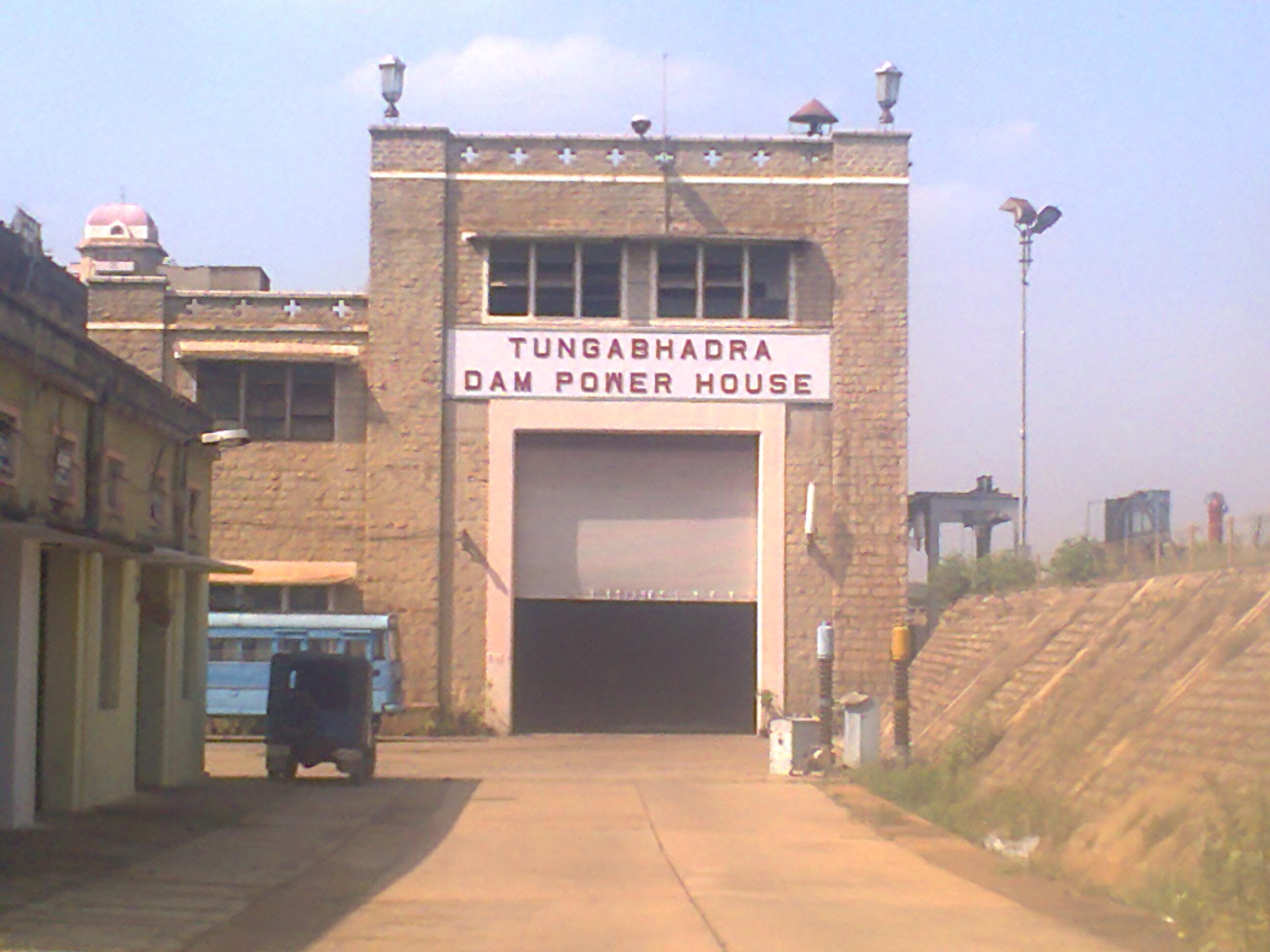 Tungabhadra Dam Power House PH01435.