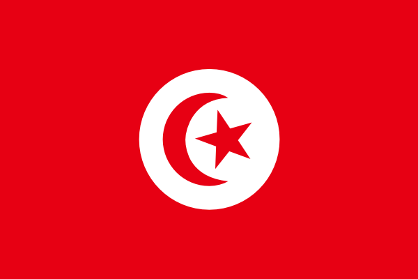 Tunisia Clip Art at Clker.com.