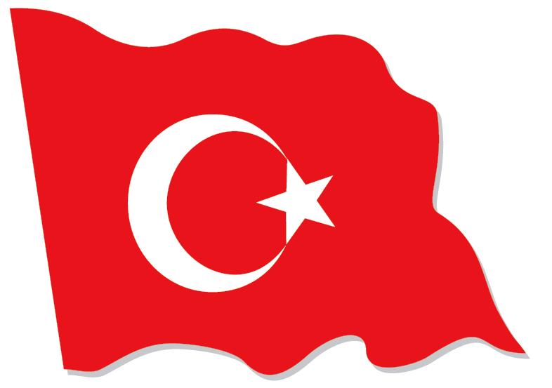 Turkey Flag Png.