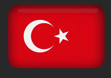 Free Animated Turkey Flags.