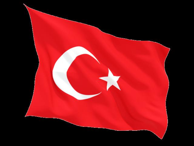 Turkey Flag Wave transparent PNG.