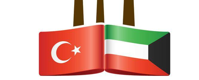 Joint Real Estate Summit Between Turkey and Kuwait.