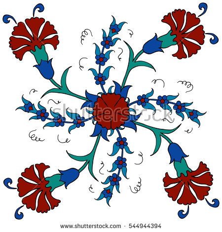 Set Islamic Floral Design Turkish Tulip Stock Vector 449188786.