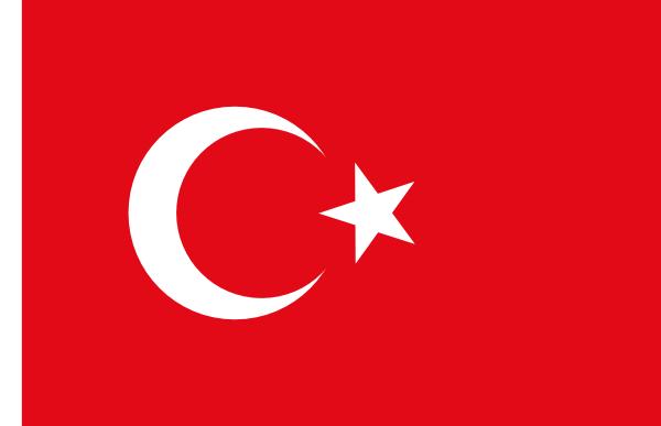 Flag Of Turkey 2 Clip Art at Clker.com.