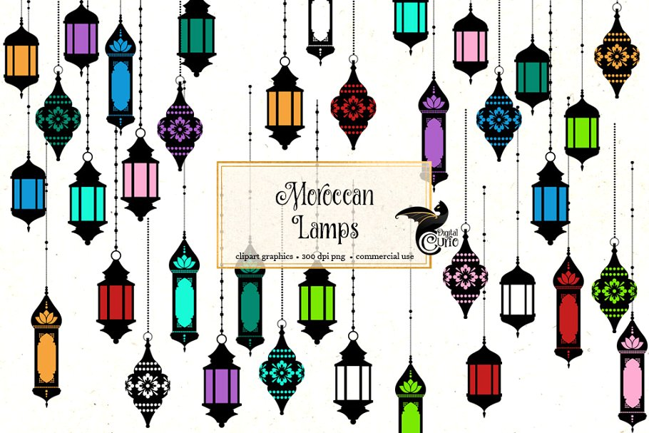 Morocan Lamps Clipart.
