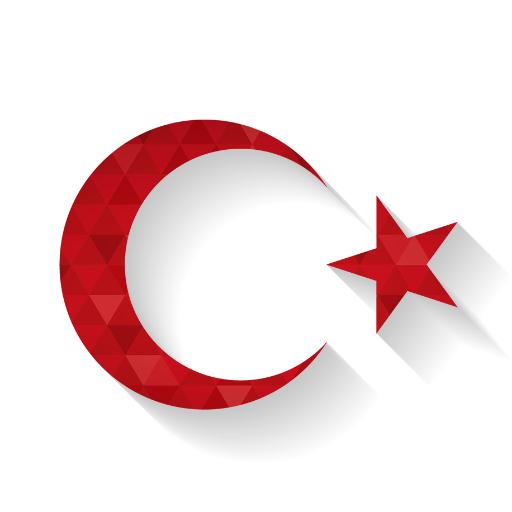 Türkiye png 6 » PNG Image.