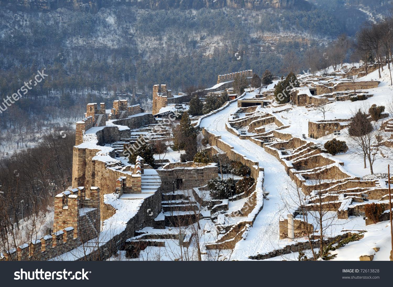 Ruins Of Tsarevets Stronghold In The City Of Veliko Tarnovo In.