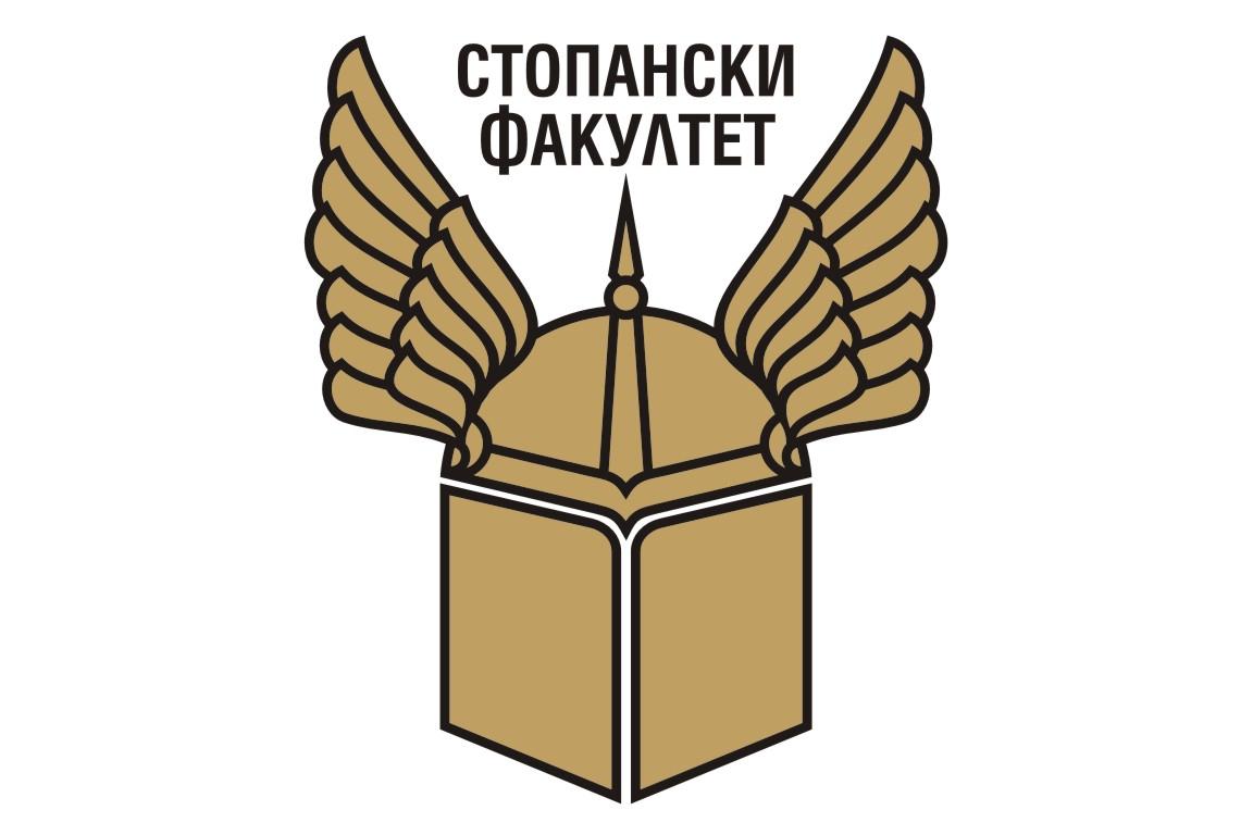 University of Veliko Turnovo St Cyril and St. Methodius.